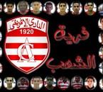 c mon premiere equippe et meilleur equipe en tunisie c le ca