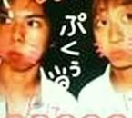 Shige Kei