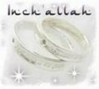 Incha' Allah '