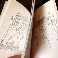 Les mains vides