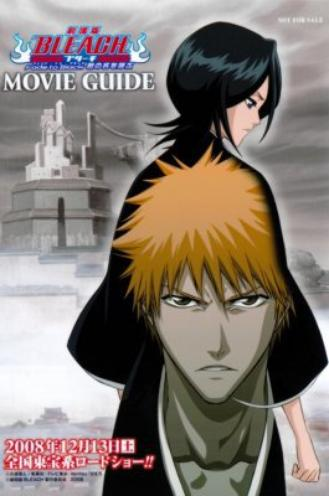 Bleach Film 3: Fade to Black