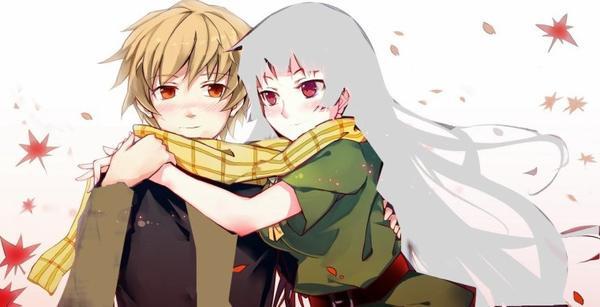 Akira et Mitsuki