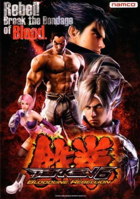 Tekken 6 (Bloodline Rebellion)