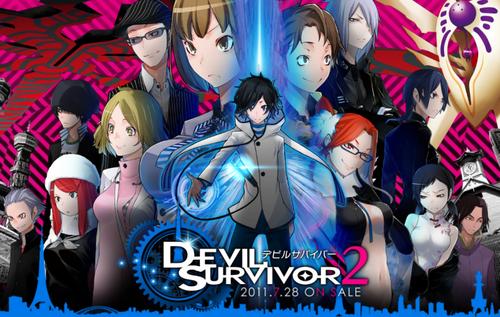 Devil Survivor 2