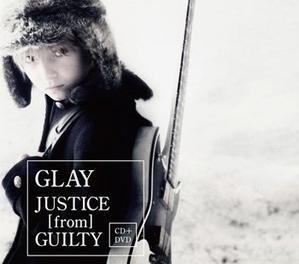 JUSTICE  GUILTY    ~fiche cdglay 28
