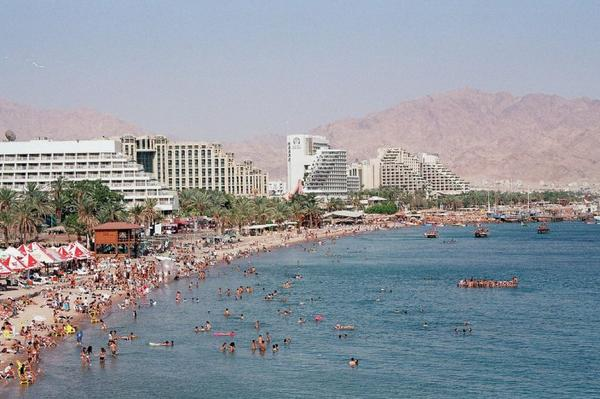 Histoire de...Eilat