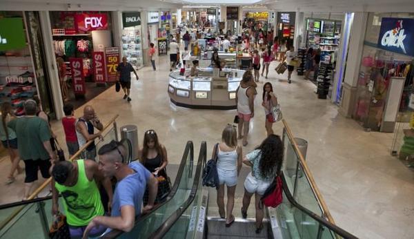 """CANYON """"Mall Hayam"""""""