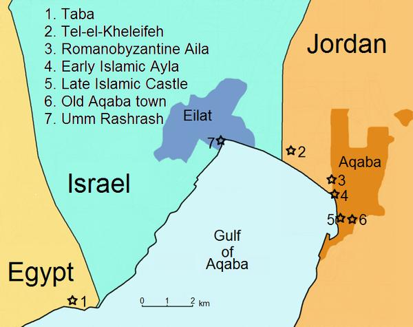 Golfe d'Aqaba