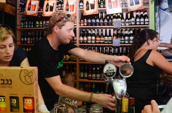 La Fête de la Bière à Eilat