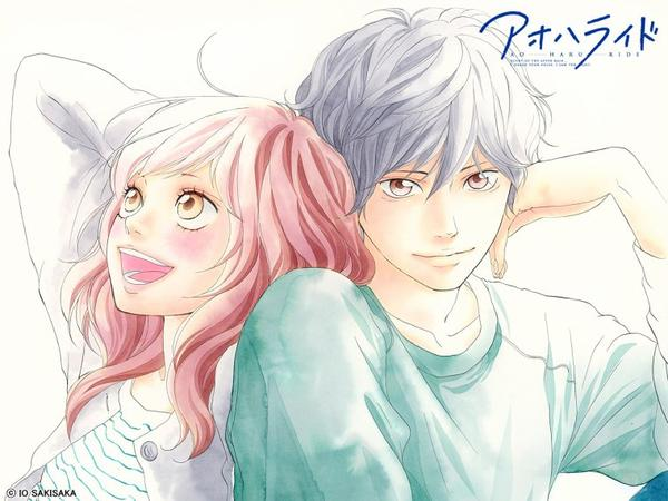 Ao Haru Ride (Anime)