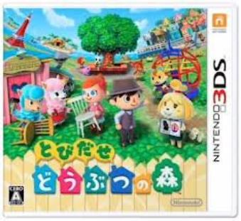 Animal crossing 3DS~