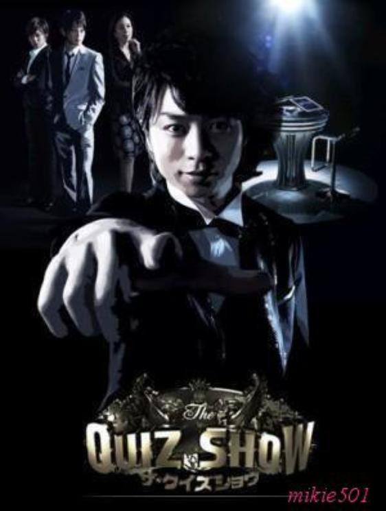 The quizz show (2)