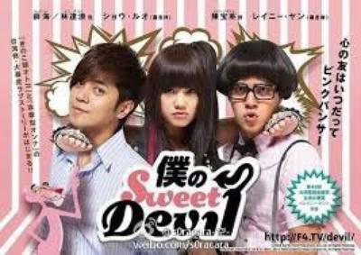 Drama Taiwanais- Hi My Sweatheart
