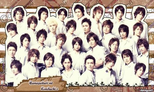 ◤ Hanazakari ni Kimitachi e ◥