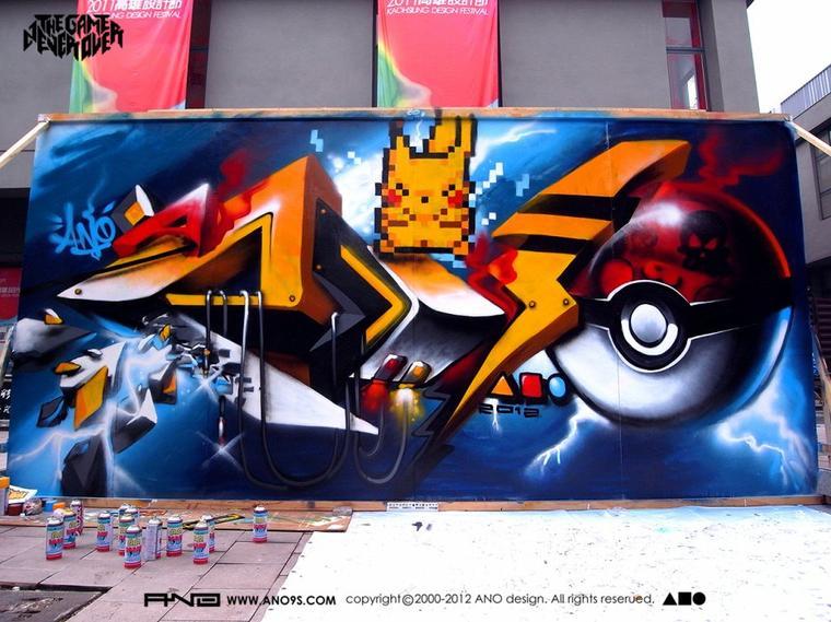 Galerie Photos : Jeux Vidéos en Graffitis (4/9)