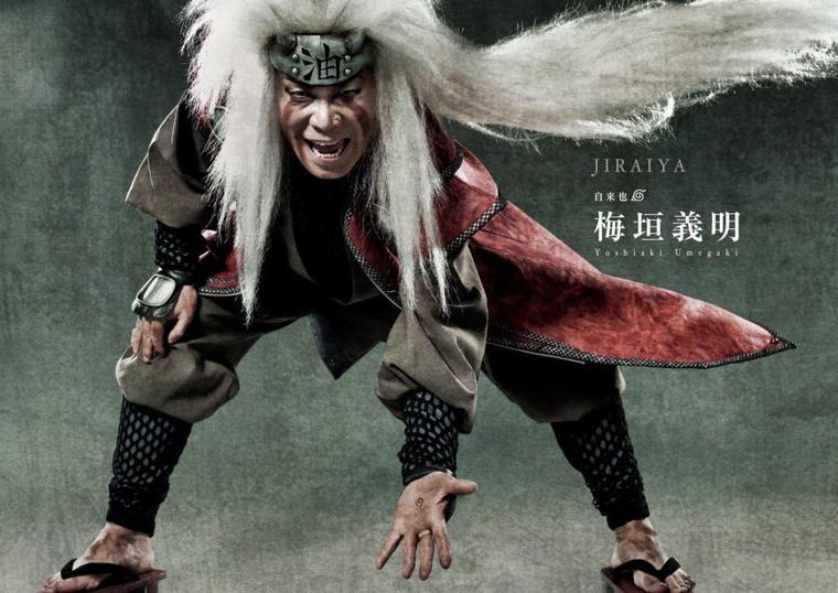 Naruto la comédie musicale : Oro, Jiraya & Kabuto dévoilés