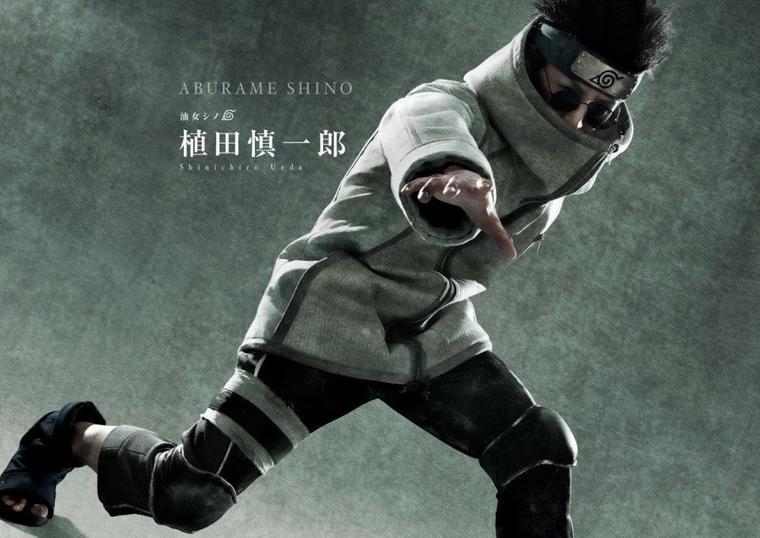 Naruto la comédie musicale : Teams 8 & 10 et affiche spéciale.