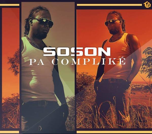 PA COMPLIKé  (2014)