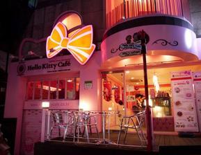 Des cafés originaux à Séoul