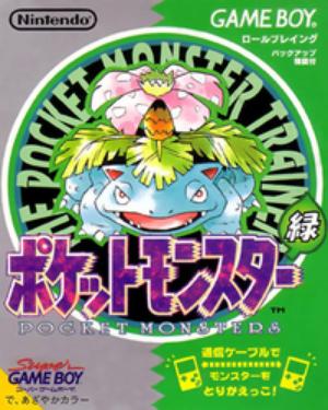 1996 : Arc 1 de jeux pokémon, Rouge, Bleu, et Vert ( uniquement au Japon pour cette dernière )