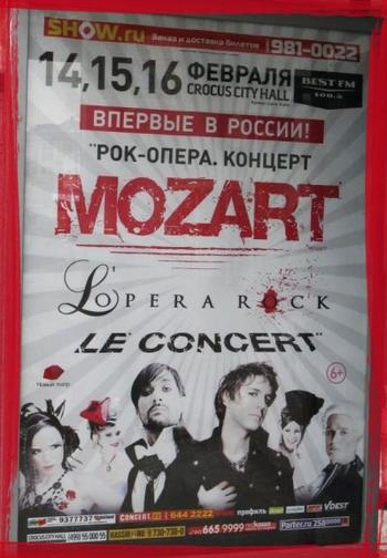 2013 Feb 04 - Mozart l'Opera Rock bientôt en Russie pour quelques concerts