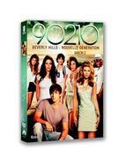 Jeu concours DVD 90210