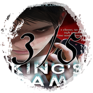 King's Game (T1)