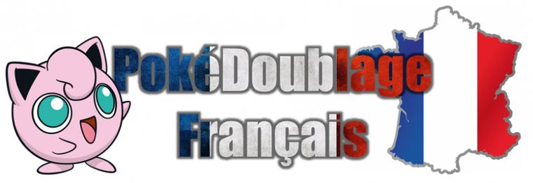 ★★ Pokémon le Doc : Le Choc Des Doublages Français  ! ★★