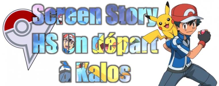 ★★ Screen Story HS : Un mots une idée ! ★★