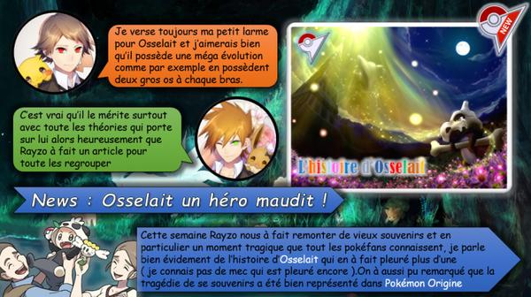 ★★ Les Xenonews # 14 ! ★★