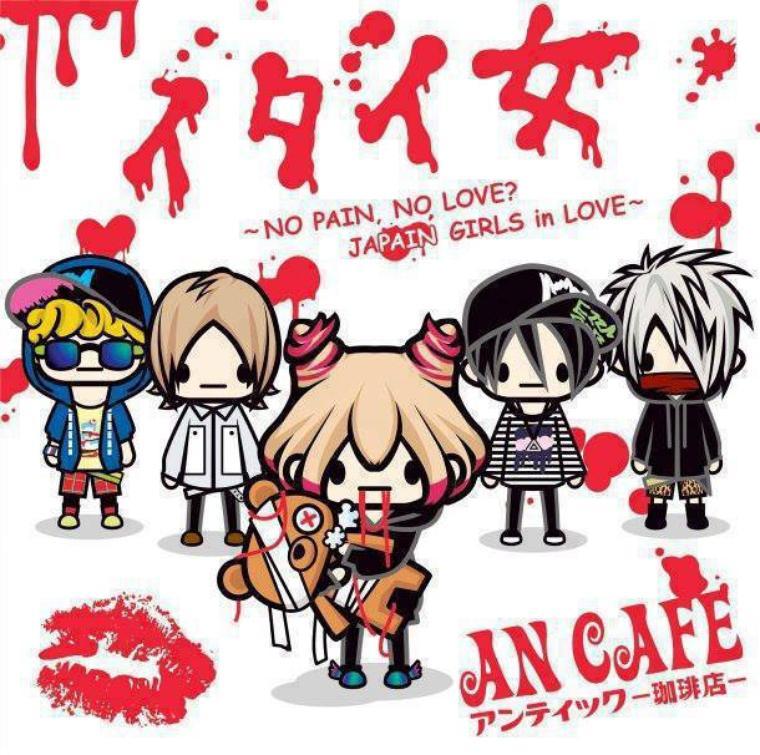 AN CAFE  2013   <3  <3