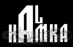 (Découvre) Al Hamka - 9m2 (EXCLU WEB) (2012)