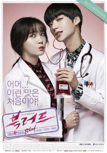 Nouveau couple coréen