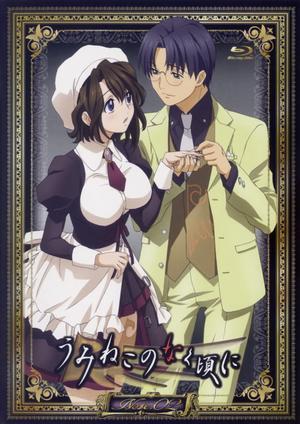 Umineko & Umineko Chiru ~ Couples Préférés.