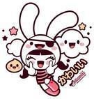 Shugo Chara ♥♥