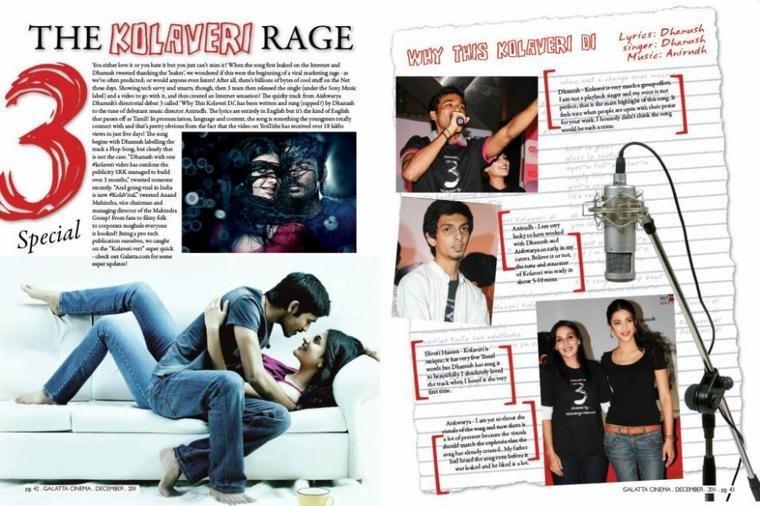 Shruthi dans le hit Parade 2011