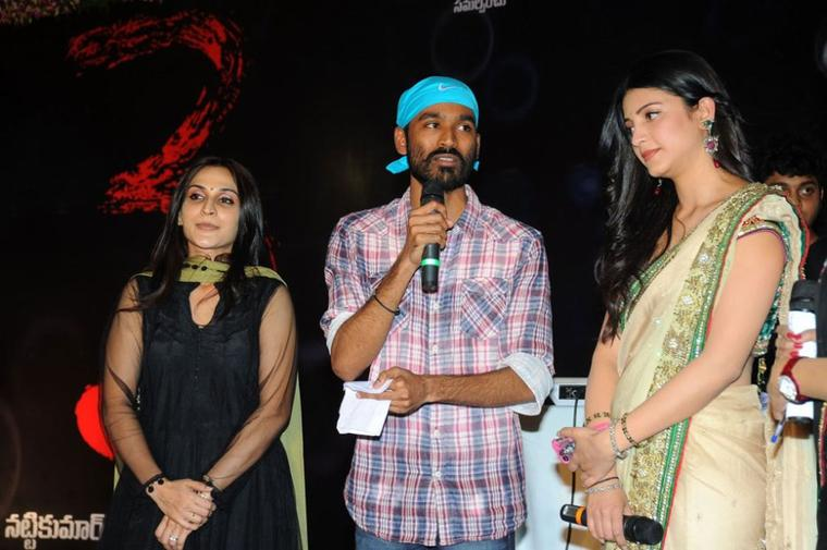 Lancement des chansons du film 3 Telugu