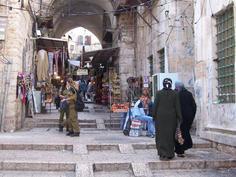 Complexe de Jérusalem