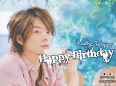 Happy Birthday to Koike Teppei!