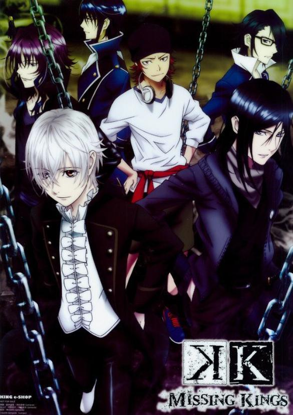 K : Missing Kings / K-Project Movie / K Movie