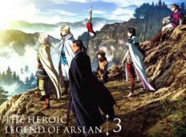 Arslan Senki (TV) (アルスラーン戦記) / The Heroic Legen of Arslan