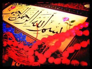 Le Mariage Islamique