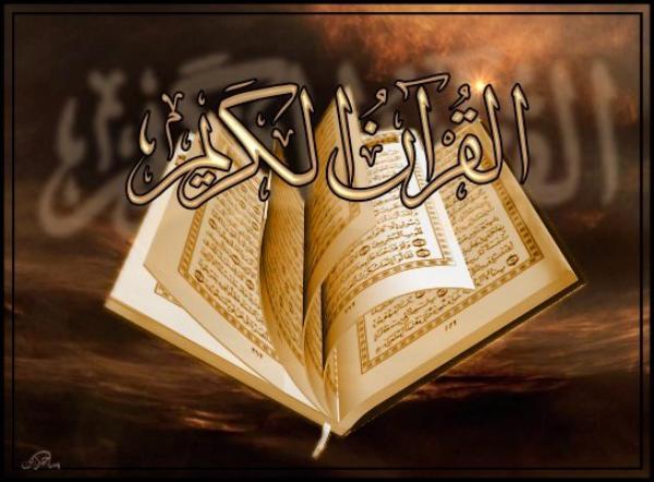 Allah me guide