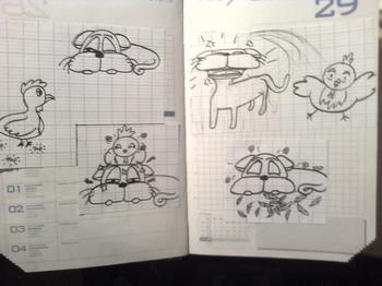 Quelques petits dessins que j'ai fait! ;)