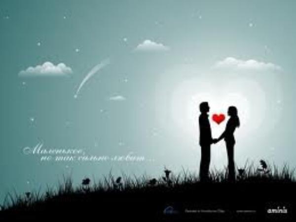 ahhhh l amour ^^