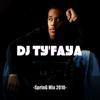 Dj Ty'Faya -Spring Mix 2010-