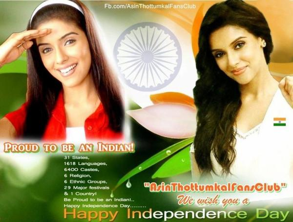 ♥ Happy Independence Day Asin Maniacs ♥