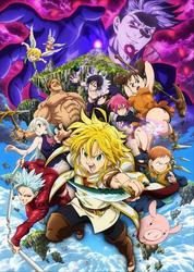 Nanatsu no Taizai Movie:  Prisoners of the Sky