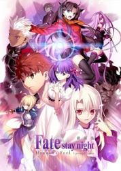 Fate/stay night - Heaven's Feel