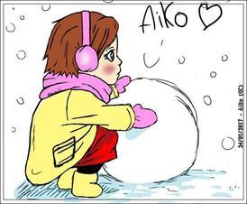 Son Histoire... Aiko Bakuhastu-Uchiwa